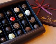 【季節限定】自家製ショコラ