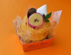 【季節限定】安納芋のモンブラン