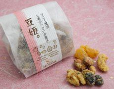 【新商品】豆姫