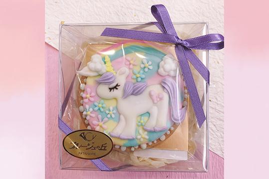 unicorn2020_01