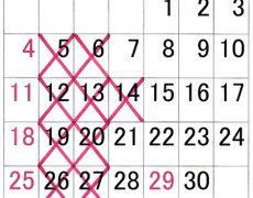 4月より定休日が変わります。