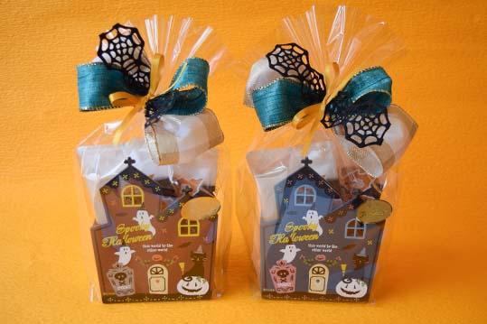 Halloweenハウス