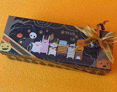 LongBox(Halloween)