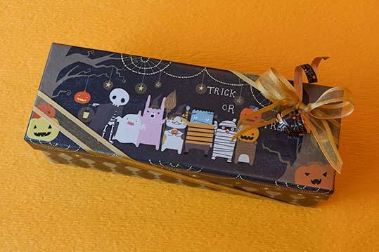 LongBox Halloween